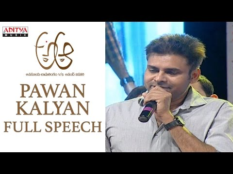 Pawan Kalyan Powerfull Speech at A Aa Audio Launch || Nithiin, Samantha, Trivikram