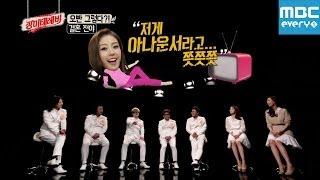 장미테레비 18회 / 김선신&배지현 아나운서, 결혼 전 숨기고 싶은 것들 / Rose Motel