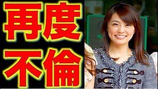 【衝撃】小林麻耶、生まれた赤ちゃんが実際に海老蔵さんと関係ない!?真相は驚きすぎる!