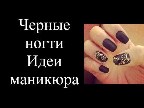 Дизайн ногтей френч. 180 фото французского маникюра