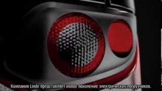 Электрические погрузчики Linde 386. Ключевые инновации(, 2014-02-19T07:49:54.000Z)