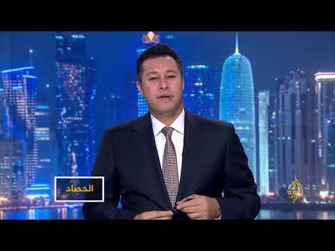 الحصاد-كوشنر وابن سلمان.. تسريبات وراء الريتز  - نشر قبل 2 ساعة