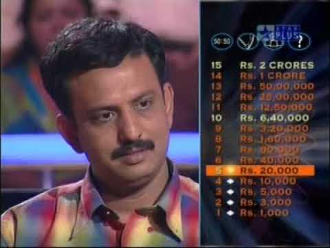 Brajesh Dubey winner of KBC2.