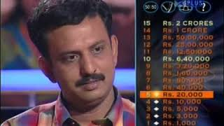 Brajesh Dubey winner of KBC2.