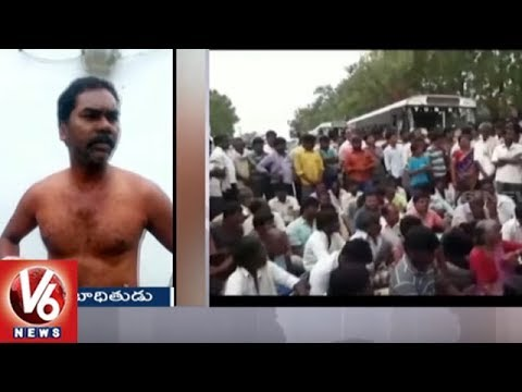 Kalwakurthy Farmer Protest In-front Of Midjil Police Station For Justice | V6 News