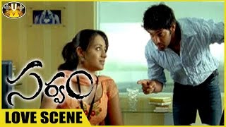 Sarvam Telugu Movie || Arya & Trisha Beautiful Love Scene || Arya, Trisha