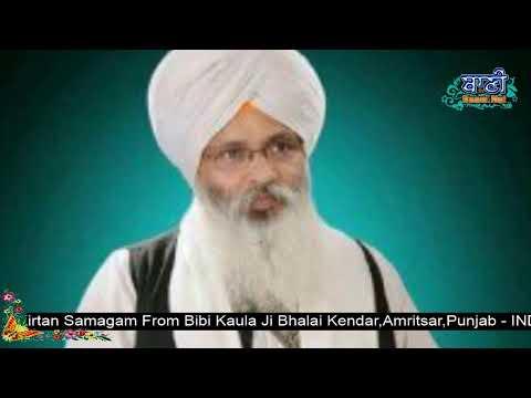 D-Live-Gurmat-Kirtan-Samagam-From-Amritsar-Punjab-Live-Gurbani-Kirtan-2020