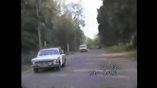 Малаховка 1996