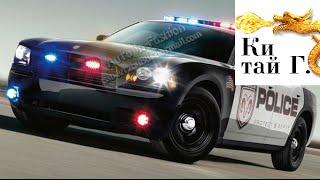 МИГАЛКИ ИЗ КИТАЯ! POLICE LED FLASH(POLICE LED FLASH https://goo.gl/kCnrF5 Пополни ряды участников https://goo.gl/7cYvi0 Подпишись на канал и ты не пожалеешь http://goo.gl/nAdLzK..., 2015-09-23T10:23:11.000Z)