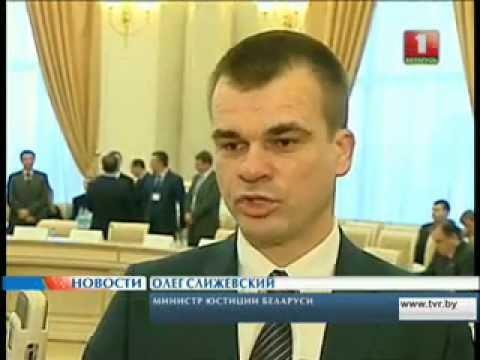видео: Первый канал о конференции Правовая информатизация-2012