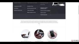 Обзор AxiTrader - PFOREX.COM