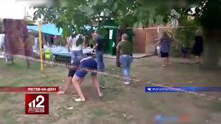 Любить по-русски: Свадебное побоище. Видео!