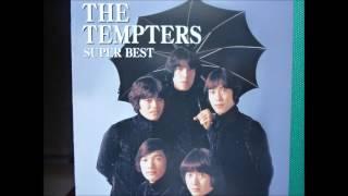 ザ・テンプターズ - 雨よふらないで