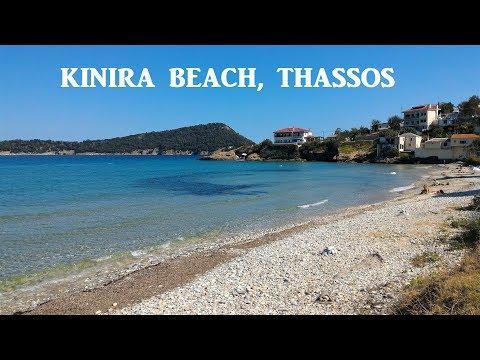Kinira Beach, Thassos. Кинира Бич, Тасос 2017