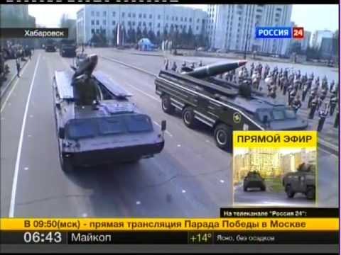 Парад Победы в Хабаровске 09 05 2013