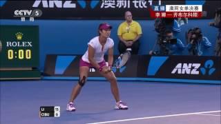 【哇哈体育】2014 1 25 澳网女单决赛 李娜vs齐布尔科娃 高清  2014 Australian Open Na Li vs. Dominika Cibulkova HD