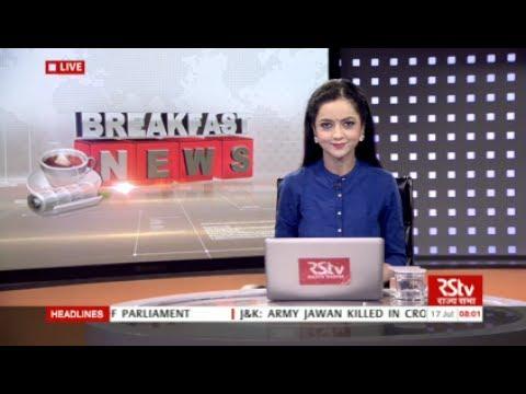 English News Bulletin – July 17, 2017 (8 am)