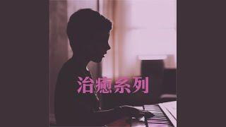 Qi Feng Le (Dian Shi Ju \