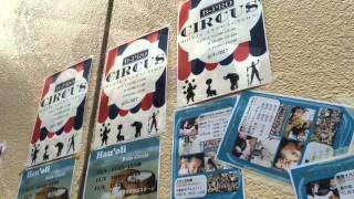 Gambar cover 【学園祭】第69回上智大学学園祭 ソフィア祭2015年