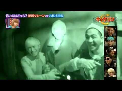 BIGBANG goes to Theme Park and Ghost House.flv