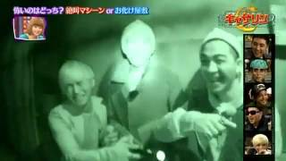 Download Video BIGBANG goes to Theme Park and Ghost House.flv MP3 3GP MP4