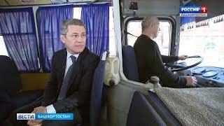 Радий Хабиров проехал по Уфе в маршрутном ПАЗике