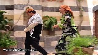 باب الحارة - فوزية و ابو بدر - ما يبلى الرجال الهي - عد للعشرة قبل ما تطالع الخنجر ..