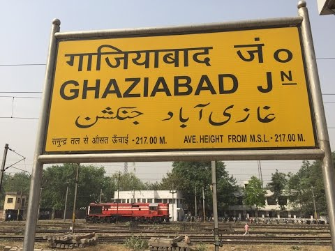 Ghaziabad Junction Trains Video Album by Sumit Mehrotra