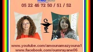 دوالي الحمل على مستوى المهبل ، الحوض و الساقين مع الدكتورة أمنية بنكيران 14/07/2016