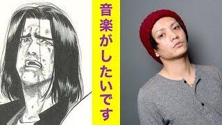 田中聖が音楽・バンド復帰か!?ブログでで謝罪と意気込み。 田中彗 検索動画 20