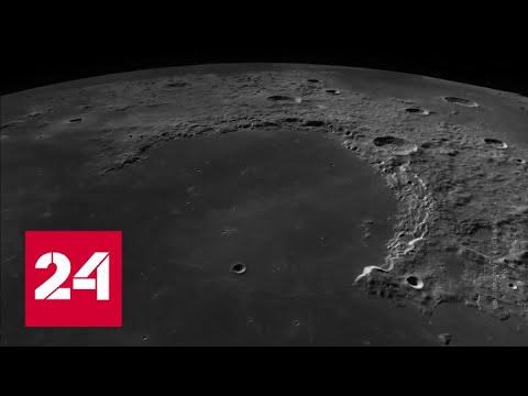 Светлая сторона Луны: на спутнике Земли вода есть на дне кратера - Россия 24