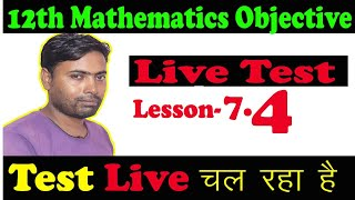12th Math Live Objective Solution by Dhananjay Sir {Lesson-7.4} With Short Tricks