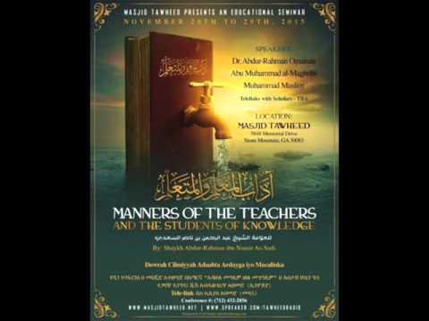 The Easiest Way To Acquire Knowledge | Shaykh Abdur'Rahman Al-Omaisan حفظه الله تعالى
