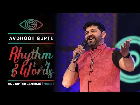 | Yed Lagala | | Avadhoot Gupte | | Rhythm & Words | | God Gifted Cameras |