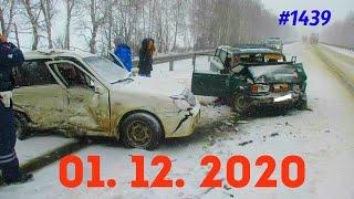 ☭★Подборка Аварий и ДТП от 01.12.2020/#1439/Декабрь 2020/#дтп #авария
