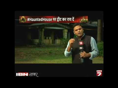 Haunted Bungalow of Dr. Death- Anchor Suhail IBN7