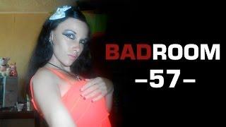 BAD ROOM №57 [СТРАННЫЙ] (18+)