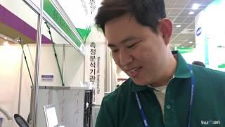 [ENVEX 2019] 휴먼코퍼레이션, 국내 자체 개발…