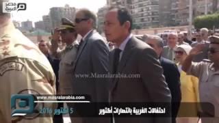 مصر العربية | احتفالات الغربية بانتصارات أكتوبر