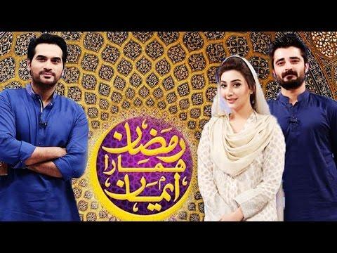 Humayun Saeed Joins Hamza & Ayesha - Ramzan Hamara Iman 15 June 2016 - Iftar Aaj TV