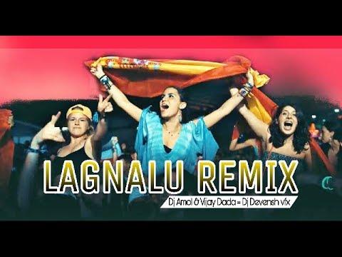LAGNALU REMIX (ONLY ROADSHOW)   DJ AMOL   VIJAYDADA (RemixMarathi.com)