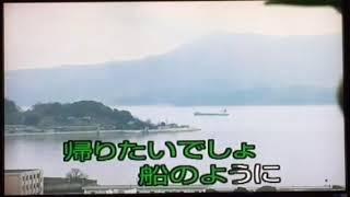 森若里子 - あなたの古里