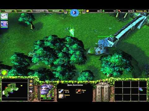 Прохождение Warcraft 3: Reign Of Chaos - Друиды #31