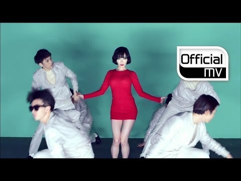 [MV] Gain(가인) _ Truth or Dare(진실 혹은 대담) (Performance ver.)