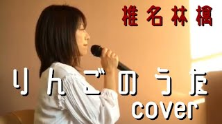 Miki / シンガーソングライター 好きな人 椎名林檎 好きなこと 歌うこと 歌を作ること ...