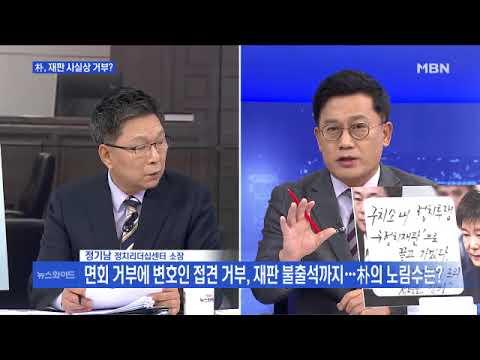 [송지헌의 뉴스와이드] 홍준표 대표에게 '암 덩어리'란?…안철수 대표에게 '호랑이'란?
