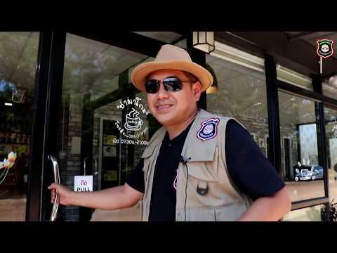 สัมภาษณ์เจ้าของแฟรนไชส์ชามาโกะ L Wanon News L