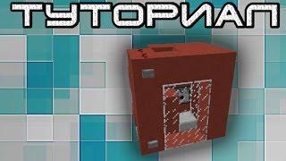 Minecraft туториал: Бесконечная еда, ферма коров(В этом видео я научу вас строить очень практичную ферму коров. ------------------------------------------------------- Группа вк http://vk..., 2015-04-30T11:00:04.000Z)