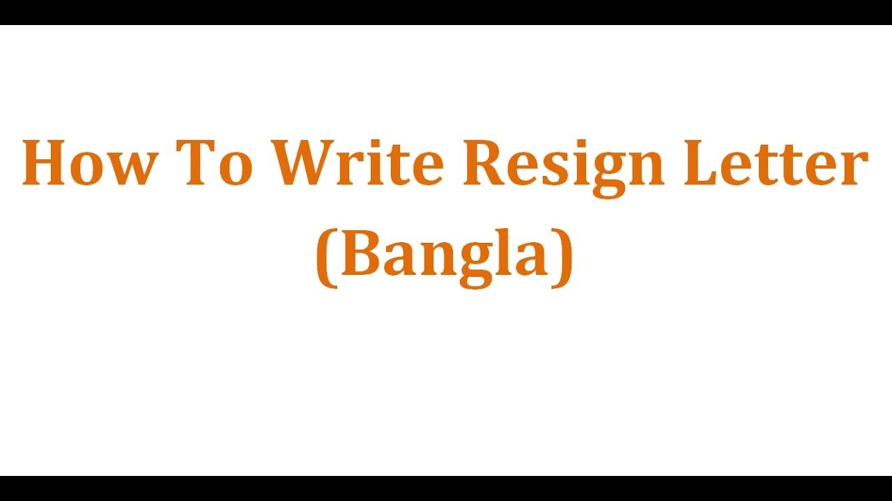 Resignation Letter Format In Word from i.ytimg.com