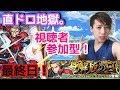 【モンストLIVE】ヒースクリフ最終日!禁忌の獄 挑戦中!! 初見さん大歓迎!